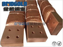 Braided Copper Flexible Connectors 4000mm2-6000mm2