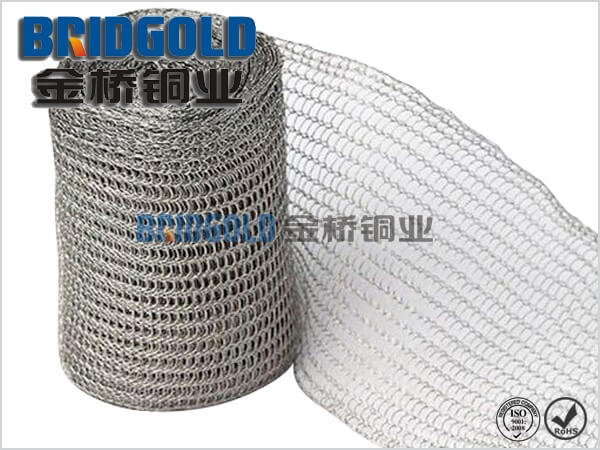BRIDGOLD Tinned Copper Wire Mesh Has the Function of Shielding Radiation And Signal